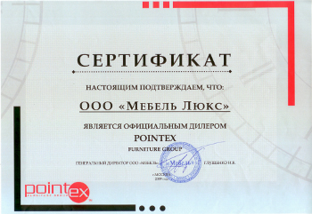 Отзыв от POINTEX FURNITURE GROUP